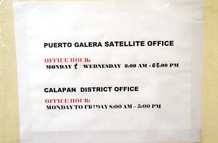 フィリピン入国管理局の営業時間|観光ビザの延長はここ!長期滞在するなら欠かせません。プエルトガレラ中心部のイミグレーションオフィス