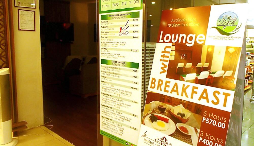 マニラ空港ターミナル3でゆっくり仮眠ができます!深夜着や早朝便の方におすすめ。マッサージも!in SM KENKO SPA