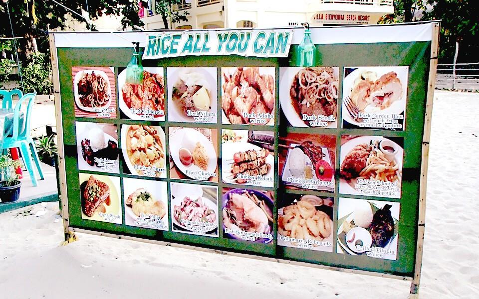こちらも定番のフィリピン料理メニューが並びます。