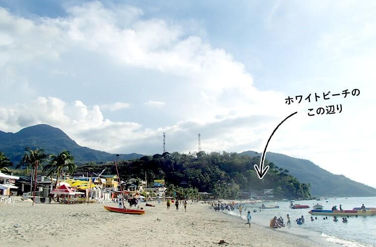 ホワイトビーチの港から反対方向の、ビーチ西側に2件のレストランが並びます。