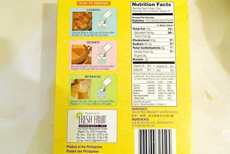 このFiestaは他にも食品をたくさん出しているメーカーです。スーパーで見かけることも多いと思います。