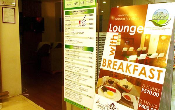 マニラ国際空港ターミナル3でゆっくり仮眠ができます!深夜着や早朝便の方に。マッサージも!IN SM KENKO SPA