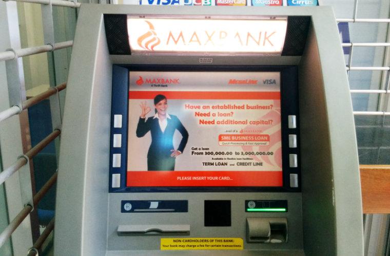 プエルトガレラ・サバンビーチの銀行MAX BANKの「ATM」を活用して便利な旅行に!